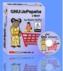 gjp8-cdbox.png